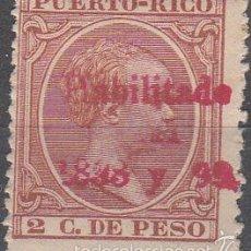 Sellos: ALFONSO XIII PELÓN 2 C. DE PESO. SOBRECARGA 'HABILITADO PARA 1898 Y 99. NUEVO CON FIJASELLOS.. Lote 127230928