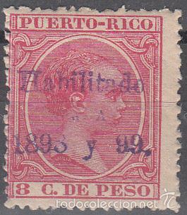 ALFONSO XIII PELÓN 8 C. DE PESO. SOBRECARGA 'HABILITADO PARA 1898 Y 99. NUEVO CON FIJASELLOS. (Sellos - España - Colonias Españolas y Dependencias - América - Puerto Rico)