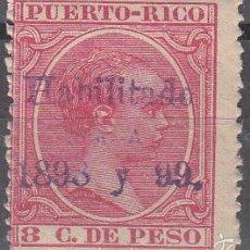 Sellos: ALFONSO XIII PELÓN 8 C. DE PESO. SOBRECARGA 'HABILITADO PARA 1898 Y 99. NUEVO CON FIJASELLOS.. Lote 56079695
