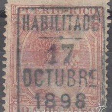 Sellos: ALFONSO XIII PELÓN 10 C. DE PESO. SOBRECARGA 'HABILITADO- 17 OCTUBRE 1898'. . Lote 56080117