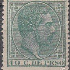 Sellos: EDIFIL 67. ALFONSO XII 1882 - 1884. NUEVO CON FIJASELLOS.. Lote 56080222