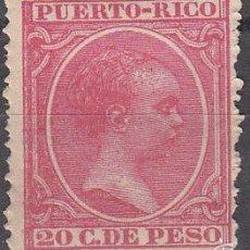 Sellos: EDIFIL 83. ALFONSO XIII 1890. NUEVO CON FIJASELLOS.. Lote 56080432