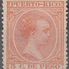 Sellos: EDIFIL 94. ALFONSO XIII 1891 - 1892. NUEVO CON FIJASELLOS.. Lote 179324983