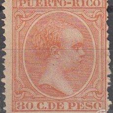Sellos: EDIFIL 100. ALFONSO XIII 1891 - 1892. NUEVO CON FIJASELLOS.. Lote 56080605