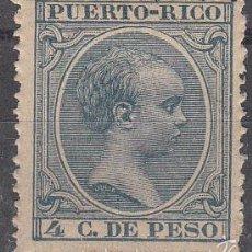 Sellos: EDIFIL 109. ALFONSO XIII 1894. NUEVO CON FIJASELLOS.. Lote 56083662
