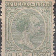 Sellos: EDIFIL 110. ALFONSO XIII 1894. NUEVO CON FIJASELLOS.. Lote 56083829