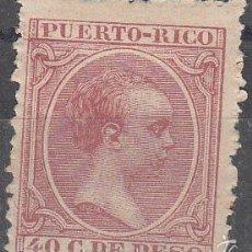 Sellos: EDIFIL 114. ALFONSO XIII 1894. NUEVO CON FIJASELLOS.. Lote 56083973