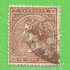 Sellos: EDIFIL 16 - ANTILLAS - ISABEL II. (1869).. Lote 56109189