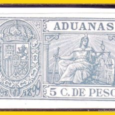 Sellos: PUERTO RICO FISCAL, 1898 - 99 ADUANAS, 5 CTS. VERDE * * LUJO. Lote 56326471
