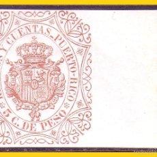 Sellos: PUERTO RICO FISCAL, RECIBOS Y CUENTAS, 5 CTS. CASTAÑO AMARILLENTO * * LUJO. Lote 56326608