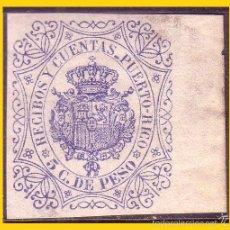 Sellos: PUERTO RICO FISCAL, RECIBOS Y CUENTAS, 5 CTS. AZUL * * LUJO. Lote 56326641