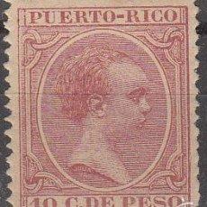 Sellos: EDIFIL 82. ALFONSO XIII 1890.NUEVO CON FIJASELLOS.. Lote 56569719