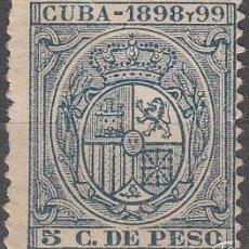Sellos: ESCUDO DE ESPAÑA 1898 Y 99. 5 C. DE PESO. NUEVO SIN FIJASELLOS.. Lote 56569881