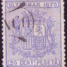 Sellos: CUBA. (CAT. 32). 25 CTS. MATASELLADO CON LA MARCA * FRANCO *. BONITO Y MUY RARO.. Lote 56921116
