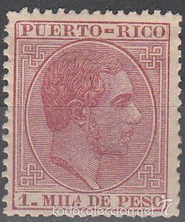 EDIFIL 56, NUEVO CON FIJASELLOS. ALFONSO XII 1882 - 1884. (Sellos - España - Colonias Españolas y Dependencias - América - Puerto Rico)