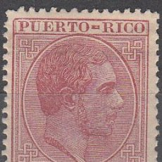 Sellos: EDIFIL 56, NUEVO CON FIJASELLOS. ALFONSO XII 1882 - 1884.. Lote 104119740