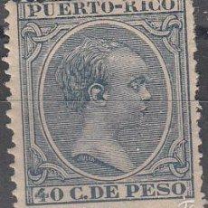 Sellos: EDIFIL 99, NUEVO CON FIJASELLOS. ALFONSO XIII 1891 - 1892. . Lote 57399007