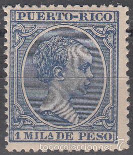 EDIFIL 103, NUEVO SIN FIJASELLOS. ALFONSO XIII 1894. (Sellos - España - Colonias Españolas y Dependencias - América - Puerto Rico)