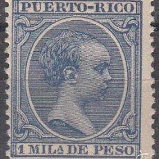 Sellos: EDIFIL 103, NUEVO SIN FIJASELLOS. ALFONSO XIII 1894.. Lote 104120138