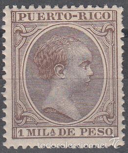 EDIFIL 116, NUEVO SIN FIJASELLOS. ALFONSO XIII 1896 - 1897. (Sellos - España - Colonias Españolas y Dependencias - América - Puerto Rico)