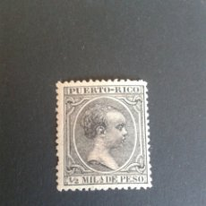 Sellos: ALFONSO XIII. 1/2 MILÉSIMA DE PESO. PTO RICO. CHARNELA.. Lote 57687380