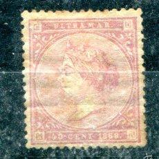 Sellos: EDIFIL 15 DE ANTILLAS. 40 CTS ISABEL II AÑO 1868. CON FIJASELLOS, MUCHO ÓXIDO Y UNA DOBLEZ.. Lote 57730274