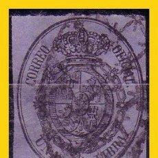 Sellos: CUBA 1858 CORREO OFICIAL, EDIFIL Nº 9 (O) RARO. Lote 58083634