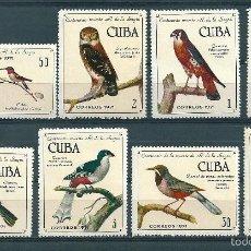 Sellos: CUBA Nº 1540/7 (YVERT). AÑO 1971.. Lote 58135831