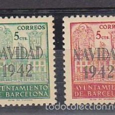Selos: BARCELONA : X SH 40/1 NAVIDAD 1942. Lote 58419555