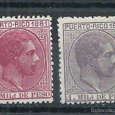 Sellos: R7 / PUERTO RICO 1881, EDF. 42 CARMIN Y 43 VIOLETA, NUEVOS** S/F. Lote 172225274