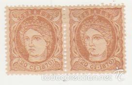 ANTILLAS. 1870. EDIFIL Nº 20. PAREJA NUEVOS CON ENGOMADO. (Sellos - España - Colonias Españolas y Dependencias - América - Antillas)