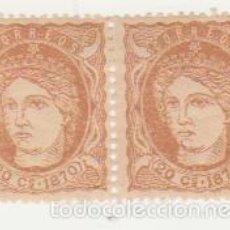 Sellos: ANTILLAS. 1870. EDIFIL Nº 20. PAREJA NUEVOS CON ENGOMADO.. Lote 60843639