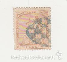 ANTILLAS. 1 PESETA 1871. EDIFIL 24. (Sellos - España - Colonias Españolas y Dependencias - América - Antillas)