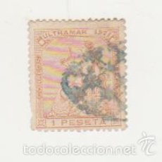 Sellos: ANTILLAS. 1 PESETA 1871. EDIFIL 24.. Lote 60844279