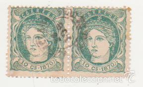 ANTILLAS. 10 C. 1870. EDIFIL 19. PAREJA CON FECHADOR. (Sellos - España - Colonias Españolas y Dependencias - América - Antillas)