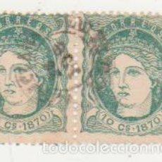 Sellos: ANTILLAS. 10 C. 1870. EDIFIL 19. PAREJA CON FECHADOR.. Lote 60847283