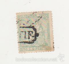 ANTILLAS 1871. EDIFIL 23. CERTIFICADO. (Sellos - España - Colonias Españolas y Dependencias - América - Antillas)