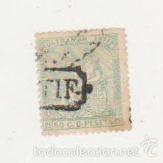 Sellos: ANTILLAS 1871. EDIFIL 23. CERTIFICADO.. Lote 60915399