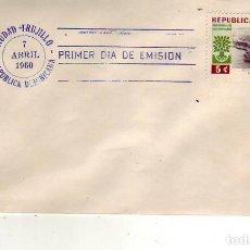 Sellos: REPUBLICA DOMINICANA-CIUDAD TRUJILLO 1960. Lote 61528915