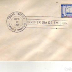 Sellos: REPUBLICA DOMINICANA-CIUDAD TRUJILLO 1958. Lote 61529031