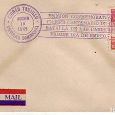 Sellos: REPUBLICA DOMINICANA-CIUDAD TRUJILLO 1949. Lote 61529132