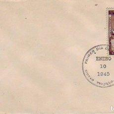 Sellos: REPUBLICA DOMINICANA-CIUDAD TRUJILLO 1945. Lote 61529179