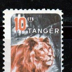 Sellos: 1955. TANGER(COLONIA ESPAÑOLA). ANIMALES**.MNH. Lote 62965748