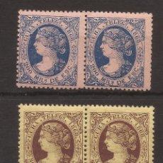 Sellos: 1868 CUBA ESPAÑOLA TELEGRAFOS 1/3** MNH VC 61,00€ - PAREJAS. Lote 65570318