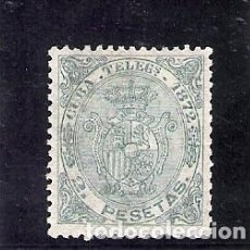 Sellos: 1872. CUBA . TELEGRAFOS. EDIFIL 23 (*) MUY ESCASO. Lote 66159154