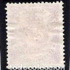 Sellos: 1872. CUBA . TELEGRAFOS. EDIFIL 21 (*) MUY ESCASO. Lote 66161350