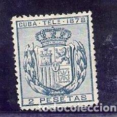 Sellos: 1878. ALFONSO XII. TELEGRAFOS. EDIFIL 44 (*) DOS PESETAS. ESCASO. Lote 66177398