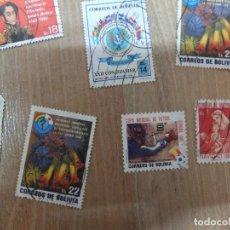 Sellos: LOTE DE 7 SELLOS DE BOLIVIA . Lote 67013242