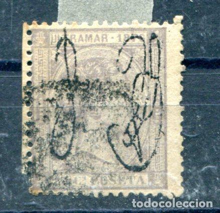 EDIFIL 8 DE PUERTO RICO. CALIDAD NORMAL DE LA ÉPOCA (Sellos - España - Colonias Españolas y Dependencias - América - Puerto Rico)