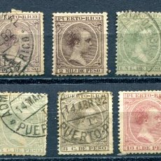 Sellos: 10 SELLOS DIFERENTES DE PUERTO RICO. AÑO 1891. CALIDAD NORMAL DE LA ÉPOCA. AGUNO CON ÓXIDO.. Lote 68411461